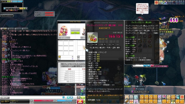 Maple150620_215830.jpg