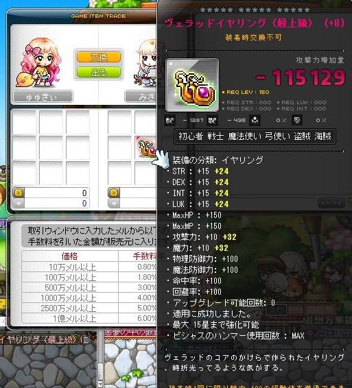 Maple150620_223333.jpg