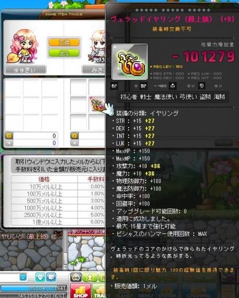 Maple150620_230019.jpg