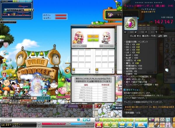 Maple150622_201143.jpg