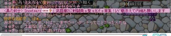 Maple150622_20122.jpg