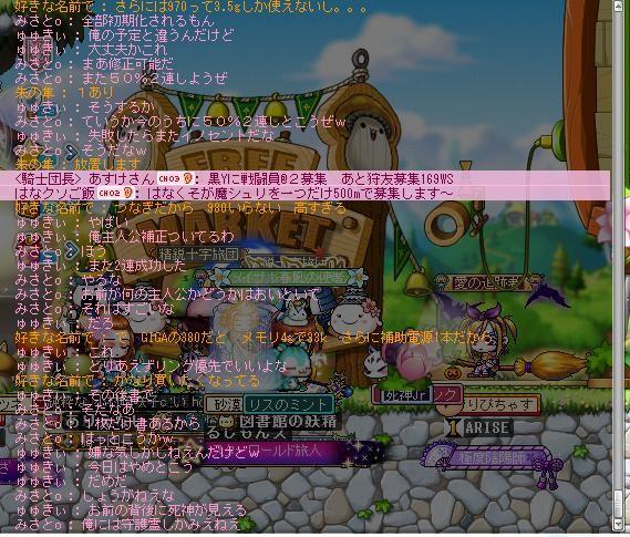 Maple150622_202514.jpg