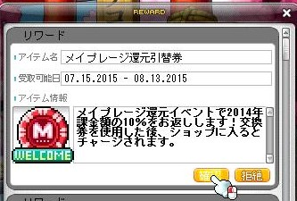 Maple150715_184724.jpg