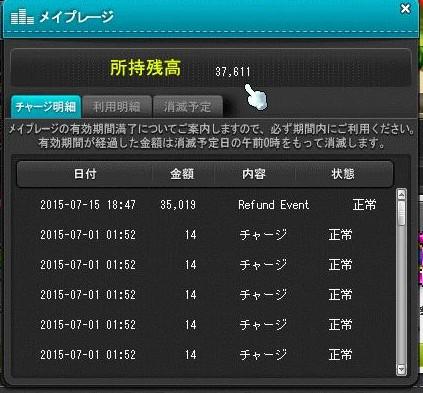 Maple150715_184754.jpg