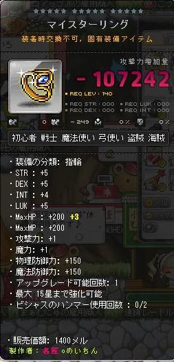 Maple150718_173908.jpg