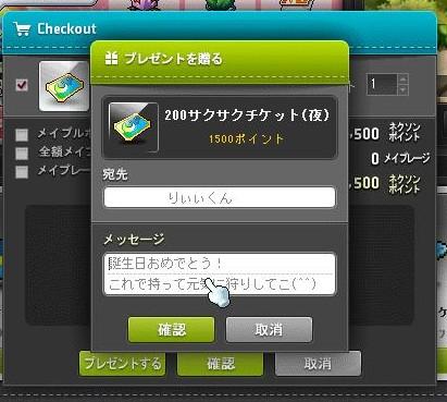 Maple150727_190356.jpg