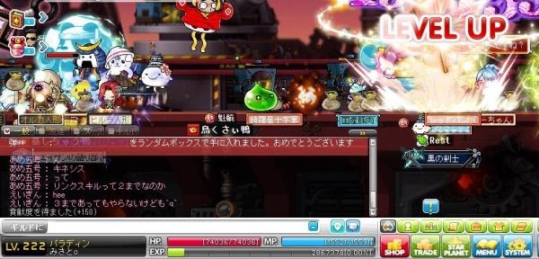 Maple150730_011616.jpg