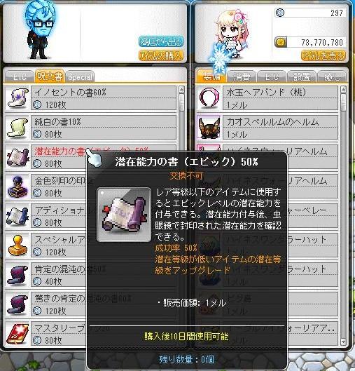 Maple150804_013220.jpg