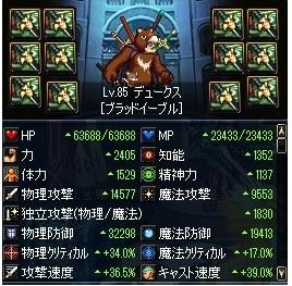 xup7wkwhbyf.jpg