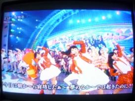 ジバニャン&Dream5