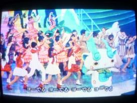 Dream5&コマさん