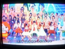 ジバニャン &Dream5&コマさん