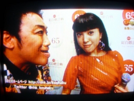 コロッケ&吉高由里子