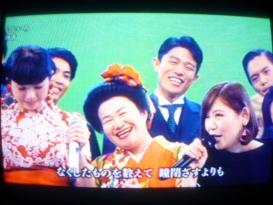 吉高由里子&近藤春菜&絢香