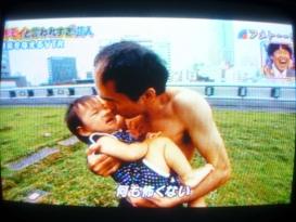 赤ちゃん&江頭2:50