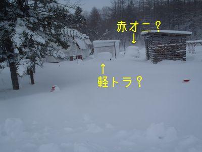 b20141218-PC180086.jpg
