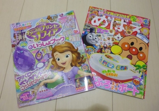 ブログ2 0706本 (1)