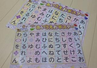 ブログ2 0706本 (3)