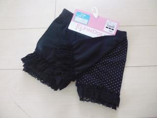 ブログ2 0717買い物 (2)
