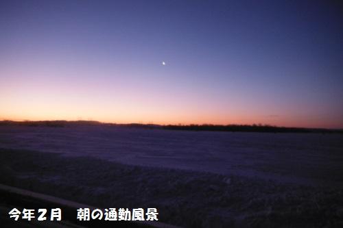 150802_PIC001.jpg