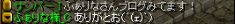 4b3c8c8d1a35482d3c846e7a71caaf05.png