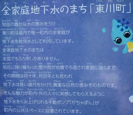 gensui2015-7hi.jpg