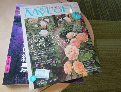 mairofue2015-7.jpg