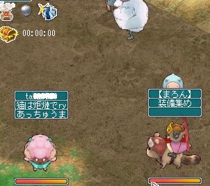 羊・・・?