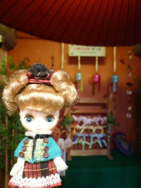 烏森神社♪
