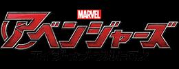 logo_avengers_01.png