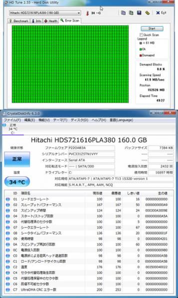 落札パソコン3 270808