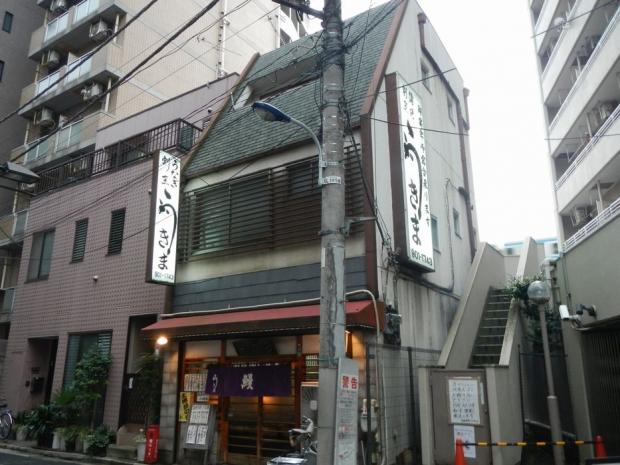うきま6-17 (1)