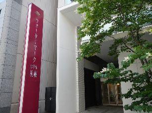 ウォーターマークホテル (1)