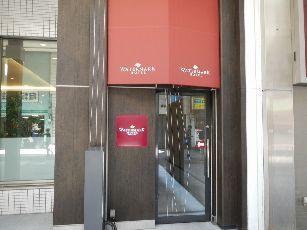 ウォーターマークホテル (5)