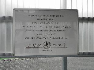 札幌弾丸ツアー帰り (4)