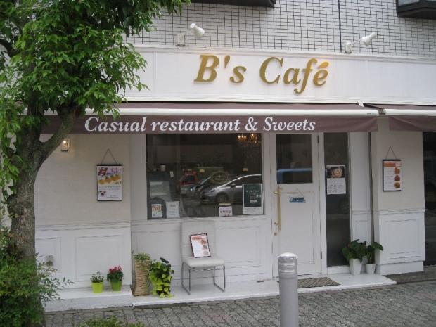 Bs Cafe (7)