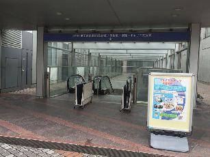 東洋大学 (3)