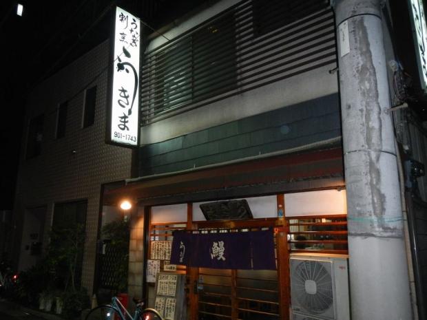 うきま7-28 (8)