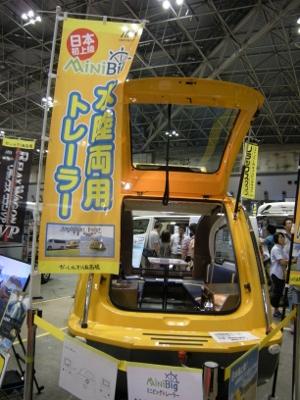 2015東京キャンピングカーショー7
