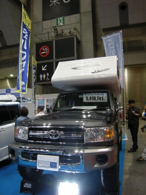 2015東京キャンピングカーショー22