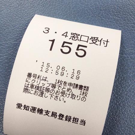 IMG_6422のコピー