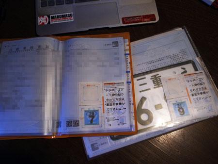 R9240771 のコピー