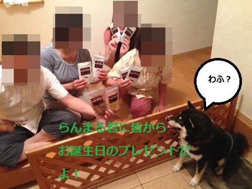 まるちゃん2015072302