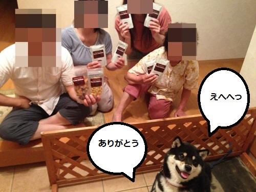 まるちゃん2015072303
