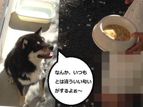 まるちゃん2015072304
