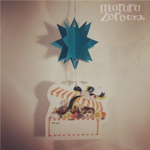 ma-miyukiyo-mobile-long.jpg