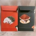 miyukiyo-pochi-2all-ushiro.jpg