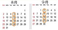 20150501ヨガカレンダー8_9