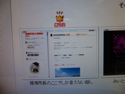 P1020320.jpg