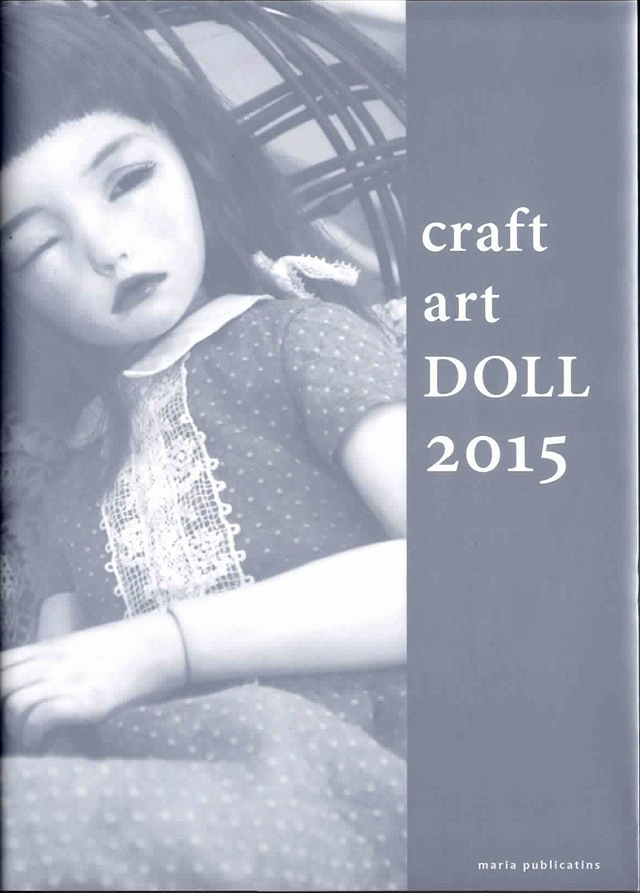 craft art DOLL 2015 最新刊